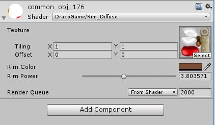 How to export Unity3D baked light texture??? - Questions