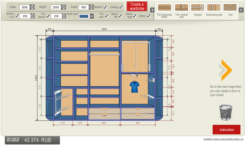 FurnitureConstructor.png
