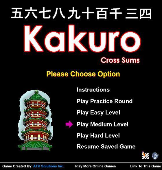 Kakuro Main Screen